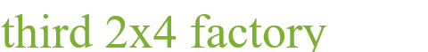 third2x4factory ブログ